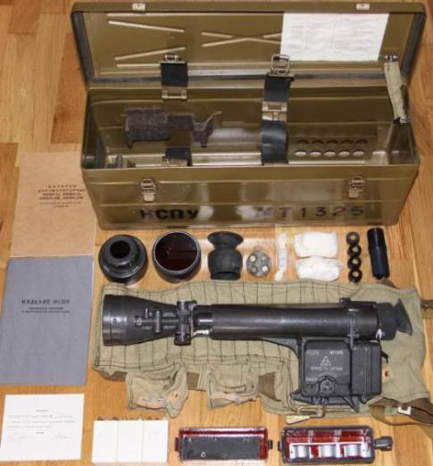 Russian night vision optic with accessories and case