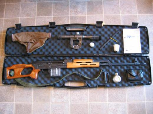 Romanian PSL in 7.62x51 rifle with case and accessories