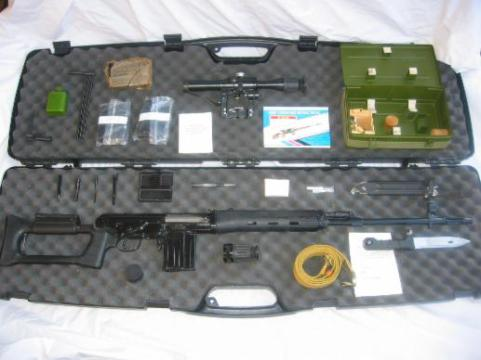 Norinco NDM-86 rifle with case and accessories
