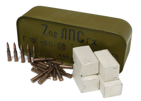 Russian 7.62x54r ammunition tin