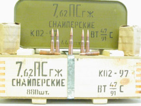 Russian sniper ammunition tin, crate and loose ammo in 7.62x54r