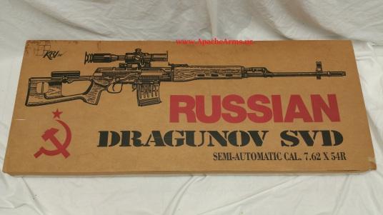 Russian SVD KBI Box